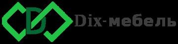 Dix-Мебель